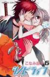 Shinobi Life, Vol. 06 - Shoko Conami, Sonia Verschueren
