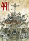 Czterdzieści i cztery. Magazyn apokaliptyczny, nr 1 / 2008 - Dziady - Redakcja pisma Czterdzieści i Cztery