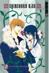 Shinshoku Kiss, Volume 2 - Kazuko Higashiyama