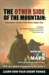 The Other Side of the Mountain: Mujahideen Tactics in the Soviet Afghan War - Ali Ahmad Jalali, Lester W. Grau