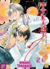 The Tyrant Falls in Love, Volume 2 - Hinako Takanaga