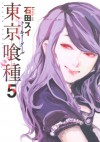 Tokyo Ghoul [Japanese Edition] Vol.5 - Sui Ishida