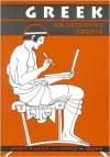 Greek: An Intensive Course - Hardy Hansen