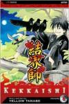 Kekkaishi, Vol. 06 - Yellow Tanabe