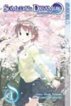 Someday's Dreamers: Spellbound, Vol. 01 - Norie Yamada, Kumichi Yoshizuki