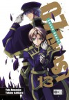07-Ghost 13 - Yuki Amemiya
