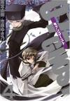 07 Ghost 4 - Yuki Amemiya, Yukino Ichihara