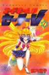Code Name: Sailor V, Vol. 01 - Naoko Takeuchi