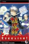 Kekkaishi, Volume 9 - Yellow Tanabe