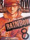 Rainbow Vol. 8 - George Abe, Masasumi Kakizaki