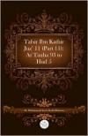 Tafsir Ibn Kathir Juz' 11 (Part 11): At-Tauba 93 to HUD 5 - Muhammad Saed Abdul-Rahman