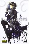 Pandora hearts 2 (Shonen - Pandora Hearts) - Jun Mochizuki