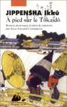 A pied sur le Tôkaidô (roman picaresque) - Unknown Author 431