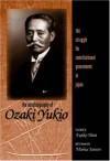 The Autobiography of Ozaki Yukio: The Struggle for Constitutional Government in Japan - Ozaki Yukio