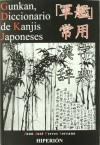 Gunkan: Diccionario De Kanjis Japoneses - Juan José Ferres Serrano