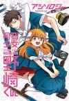 月刊少女野崎くん アンソロジー [Gekkan Shoujo Nozaki-kun Anthology] - Square Enix, スクウェア・エニックス