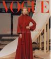 Vogue Polska, nr 11/styczeń 2019 - Redakcja Magazynu Vogue Polska