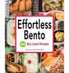 [ Effortless Bento: 300 Box Lunch Recipes Shufu-No-Tomo ( Author ) ] { Paperback } 2014 - Shufu-No-Tomo
