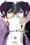 Nabari No Ou, Vol. 13 -