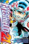 Eyeshield 21, Vol. 19: The Successor - Riichiro Inagaki, Yusuke Murata