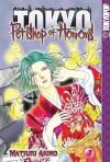 Pet Shop of Horrors: Tokyo, Volume 7 - Matsuri Akino