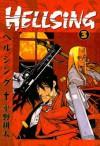 Hellsing, Vol. 3 - Kohta Hirano, Duane Johnson