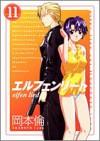 Elfen Lied Vol. 11 - Lynn Okamoto