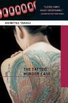 The Tattoo Murder Case (Soho crime) - Akimitsu Takagi