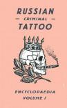 Russian Criminal Tattoo Encyclopaedia Volume I - Danzig Baldaev,  Sergei Vasiliev,  Alexei Plutser-Sarno,  Honey Luard,  Andrew Bromfield