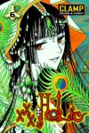 xxxHolic, Vol. 6 - CLAMP, William Flanagan