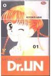 Let's Ask Dr. Lin Vol. 1 - Kiyoko Arai