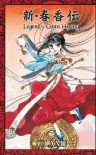 The Legend of Chun Hyang - CLAMP