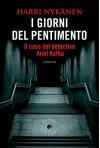 I giorni del pentimento (biblioteca del giallo) (Italian Edition) - Nykänen Harri