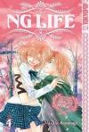 NG Life, Volume 4  - Mizuho Kusanagi, 草凪 みずほ