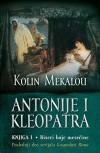 Antonije i Kleopatra 1: Biseri boje mesečine - Kolin Mekalou