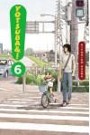 Yotsuba&!, Vol. 6 - Kiyohiko Azuma