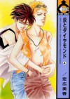 灰とダイヤモンド 4 [Haito Diamond 4] - Mika Sadahiro, 定広美香