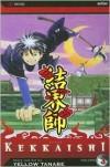 Kekkaishi tom 3 - Yellow Tanabe