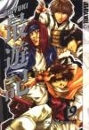 Saiyuki, Volume 9 - Kazuya Minekura