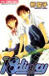 18diary (フラワーコミックス) - Shouko Akira