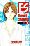 Eternal Sabbath, Volume 6 - Fuyumi Soryo
