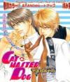 Cat and Master Dog - Ayano Yamane, やまね あやの