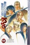 Samurai Deeper Kyo Volume 19 - Akimine Kamijyo