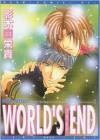 World's End - Eiki Eiki, Mikiyo Tsuda