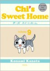 Chi's Sweet Home, Volume 9 - Konami Kanata