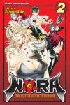 Nora: The Last Chronicle of Devildom, Volume 2 (Nora (Viz)) - Kazunari Kakei