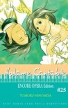 Nodame Cantabile Vol. 25 - Tomoko Ninomiya