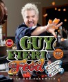 Guy Fieri Food Guy Fieri Food: More Than 150 Off-The-Hook Recipes More Than 150 Off-The-Hook Recipes - Guy Fieri, Ann Volkwein