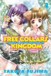 Free Collars Kingdom 2 - Takuya Fujima