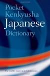 Pocket Kenkyusha Japanese Dictionary - Shigeru Takebayashi